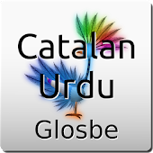 Catalan-Urdu Dictionary