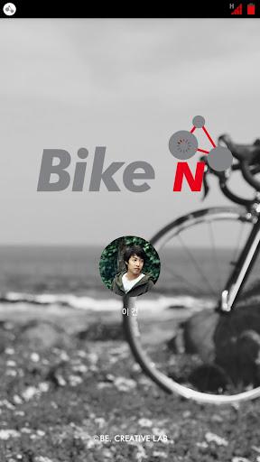 바이크앤 - 자전거 소셜 플랫폼 자전거 친구 만들기