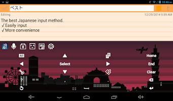 Screenshot of IQQI Japanese Keyboard - Emoji