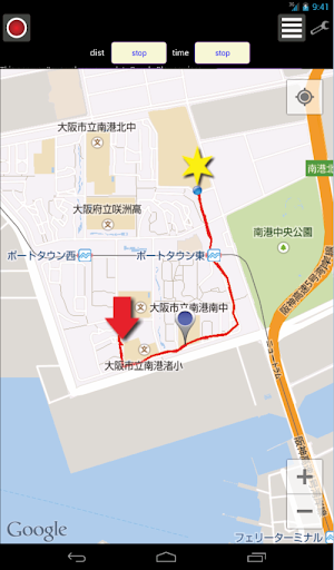 【免費生活App】Recording Track-APP點子