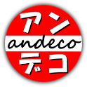 andeco * christmas icon