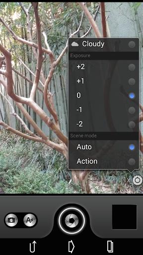 玩免費攝影APP|下載Camera HD for Android app不用錢|硬是要APP