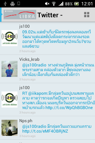 Libra TSquare- screenshot