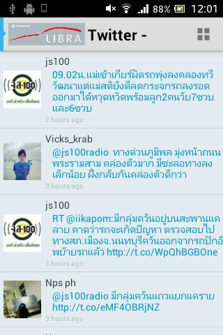 Libra TSquare - screenshot