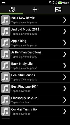 MP3鈴聲