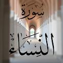 An-Nisaa' (Tab)
