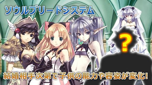 RPG アガレスト戦記 image | 3