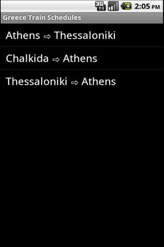 Greece Train Schedules- screenshot