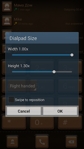 玩免費個人化APP|下載ExDialer Leather Theme app不用錢|硬是要APP
