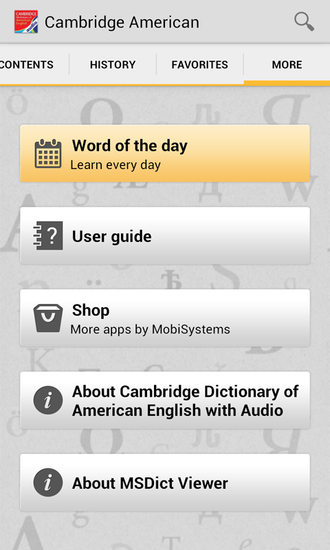 Audio Cambridge American TR - screenshot