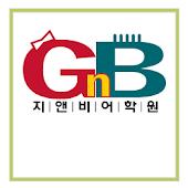 GnB어학원(이곡캠퍼스)