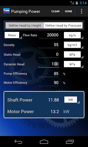 【免費工具App】Pumping Power-APP點子