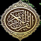 Xplore Quran Pro