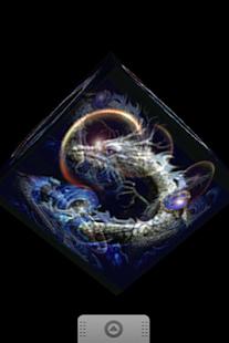 3D Dragon King