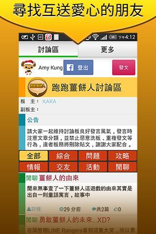 file manager pro app world網站相關資料 - APP試玩 - 傳說中 ...