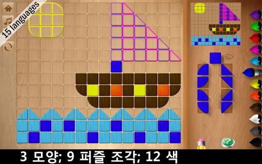 아이들을위한 모자이크 퍼즐 게임