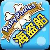 Pesky Pirates