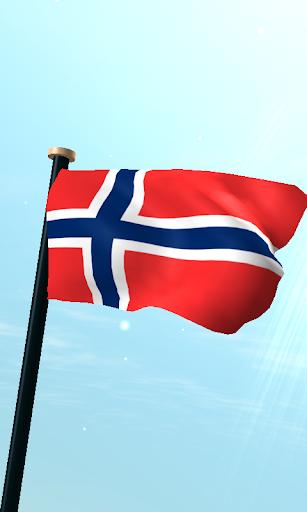 挪威旗3D免费动态壁纸