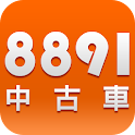 8891中古車交易 icon