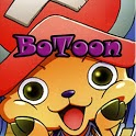 보툰[보자만화] icon