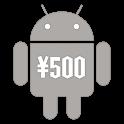 500円玉貯金 icon