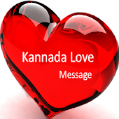 kannada love message