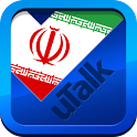 uTalk Persian icon