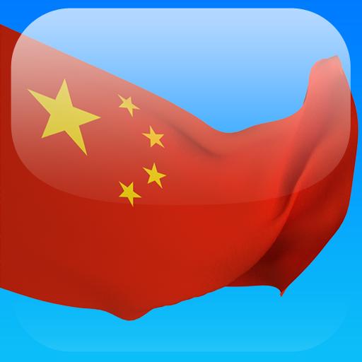教育の月を表す中国語 LOGO-記事Game
