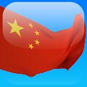 Chinois en un mois icon