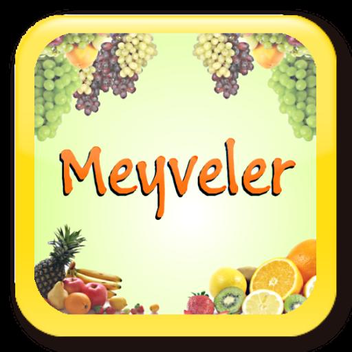 Meyveler LOGO-APP點子