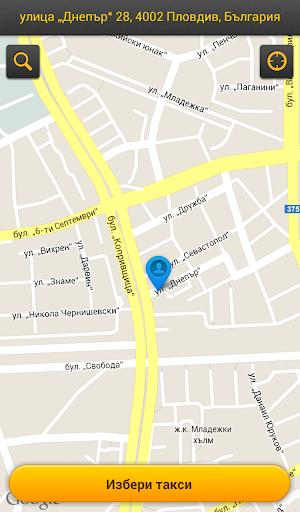【免費旅遊App】Global Taxi Services-APP點子