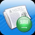 أخبار السعودية logo