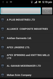 Garment Directory- screenshot thumbnail