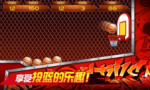 玩免費體育競技APP|下載大篮球2014 app不用錢|硬是要APP