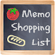 Memo shopping list