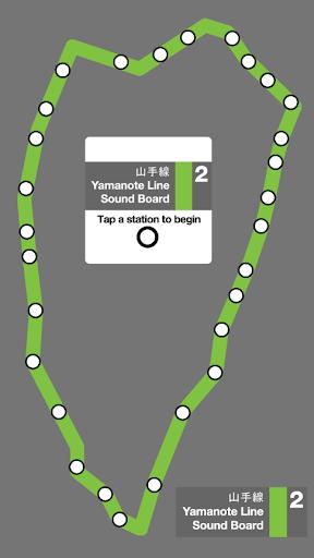 【免費旅遊App】Yamanote Line Sound Board-APP點子