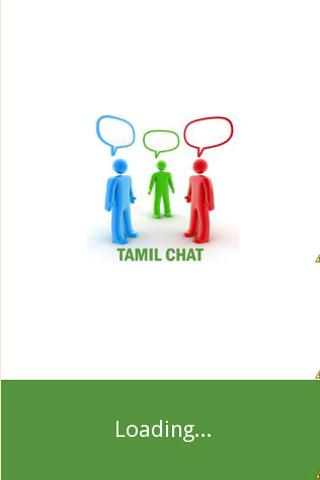 Tamil Chat - screenshot