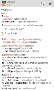 Dictionary English<>Spanish TR - screenshot thumbnail