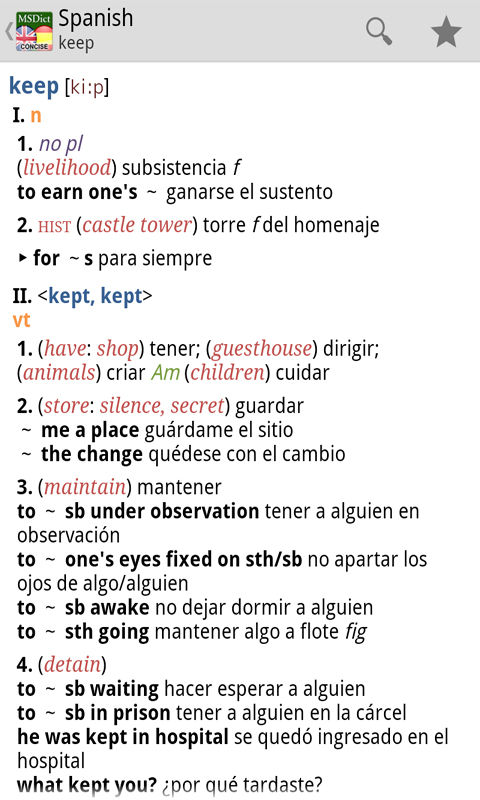 Dictionary English<>Spanish TR- screenshot