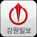 강원일보 icon