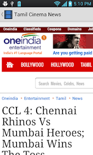 Tamil Cinema News screenshot
