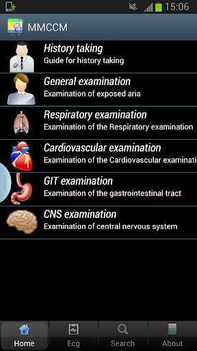 【免費醫療App】Clinical Skills-APP點子