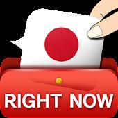 바로쓰는 일본어 회화