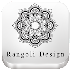 Dipavali Rangoli Designs icon