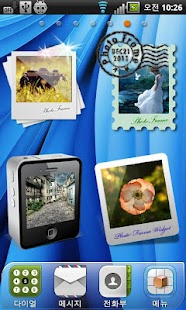 Photo Frame Widget - screenshot thumbnail