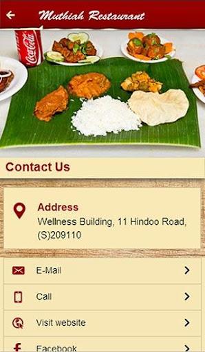 【免費生活App】Muthiah Restaurant-APP點子