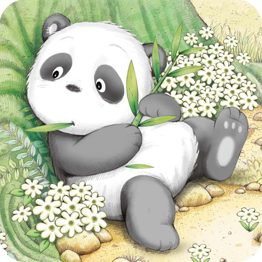 Cute Panda Wallpaper LOGO-APP點子