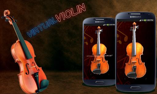 虛擬小提琴