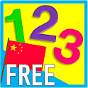クイズ付中国語フラッシュカード123・知育 すうじ100無料 icon
