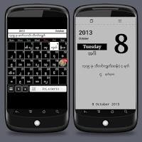 Screenshot of Download 'MmYearX' [MmYear100]